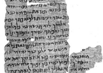 The Nash Papyrus – An Ancient Witness