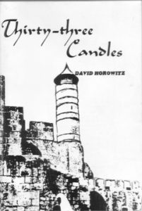 Original Cover of the Horowitz biography, Thirty Three Candles