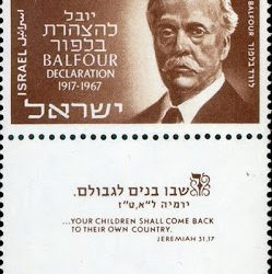 The Balfour Declaration: A Humanitarian Cry for Relief