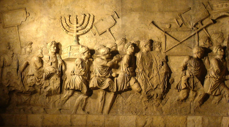The Triumphant Arch of Titus in Living Color Again!
