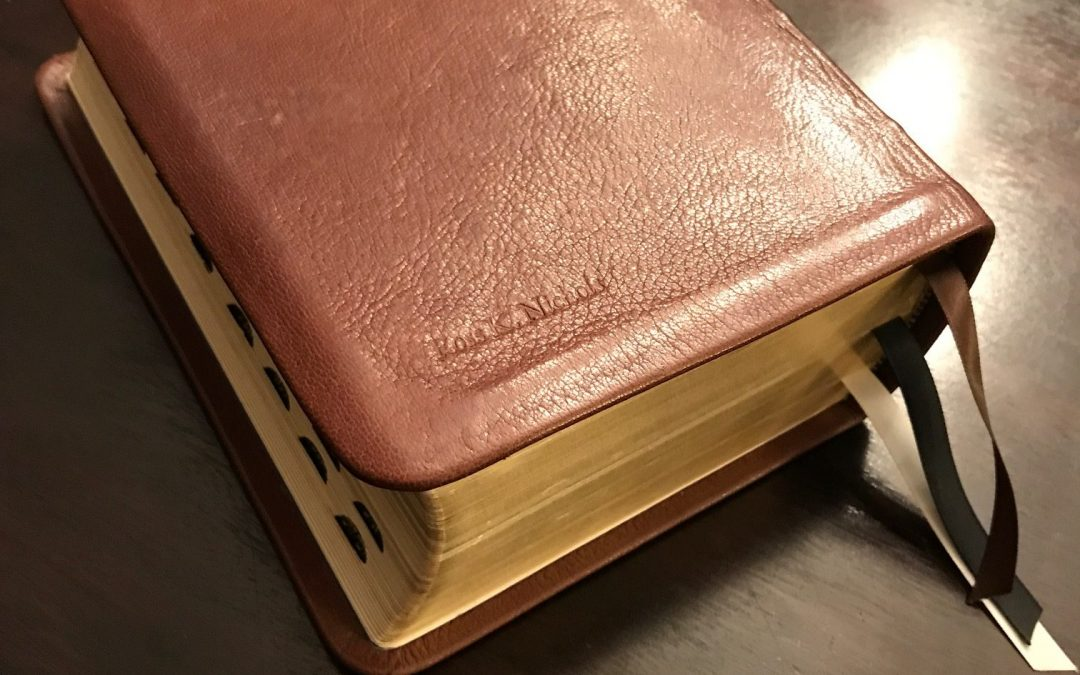 The Jerusalem Bible Edition of the Koren Tanakh – A Review
