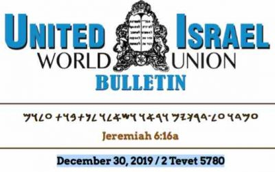 December 30, 2019 / 2 Tevet 5780