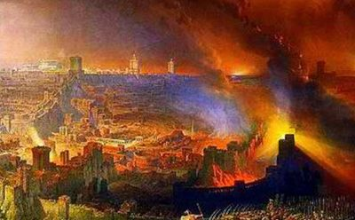 The Auspicious Day of Tisha b'Av