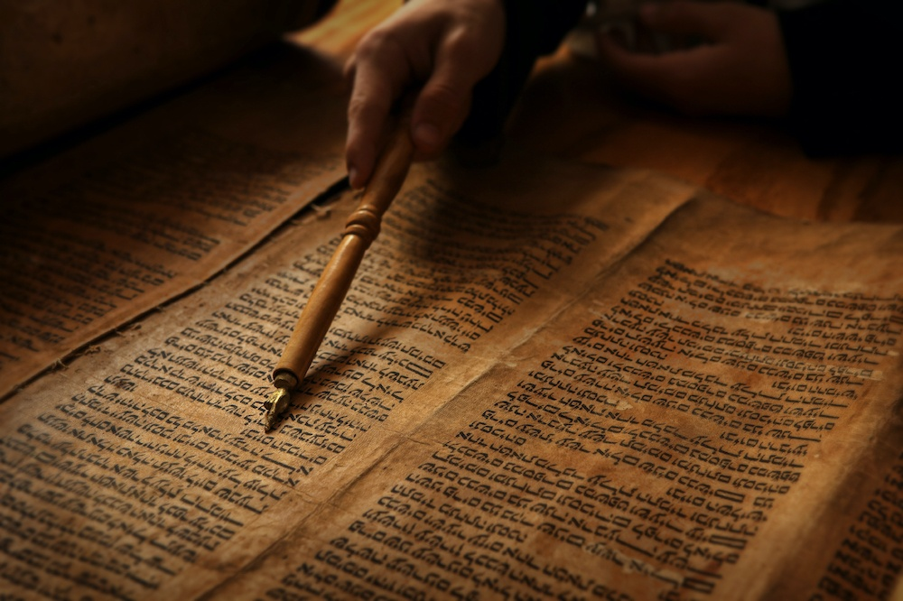 The Pentateuch: A New Look – James Tabor on Bereshit – Class Two