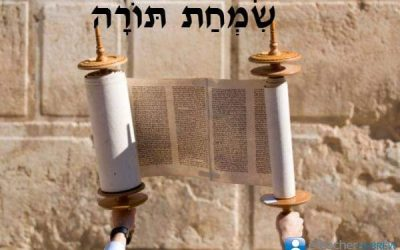 The 7th Month, Tishrei and its Festivals – Part Four Shemnei Atzeret and Simchat Torah…Looking Back, Looking Forward.